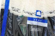 包装 | 札幌白洋舍