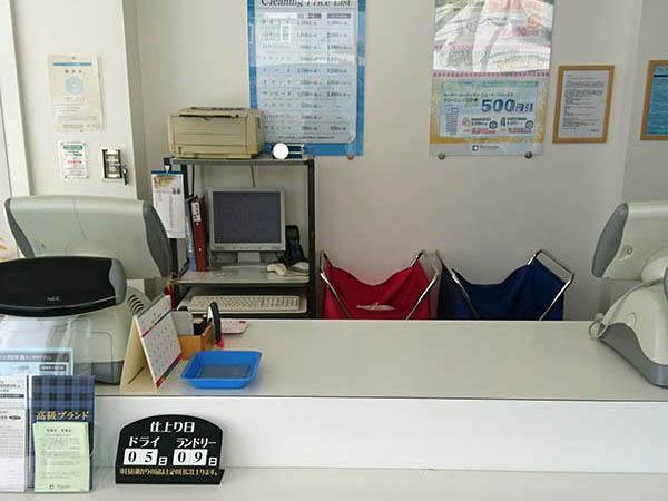 琴似サービス店 | 札幌白洋舍